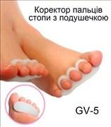 Межпальцевые силиконовые перегородки для ног