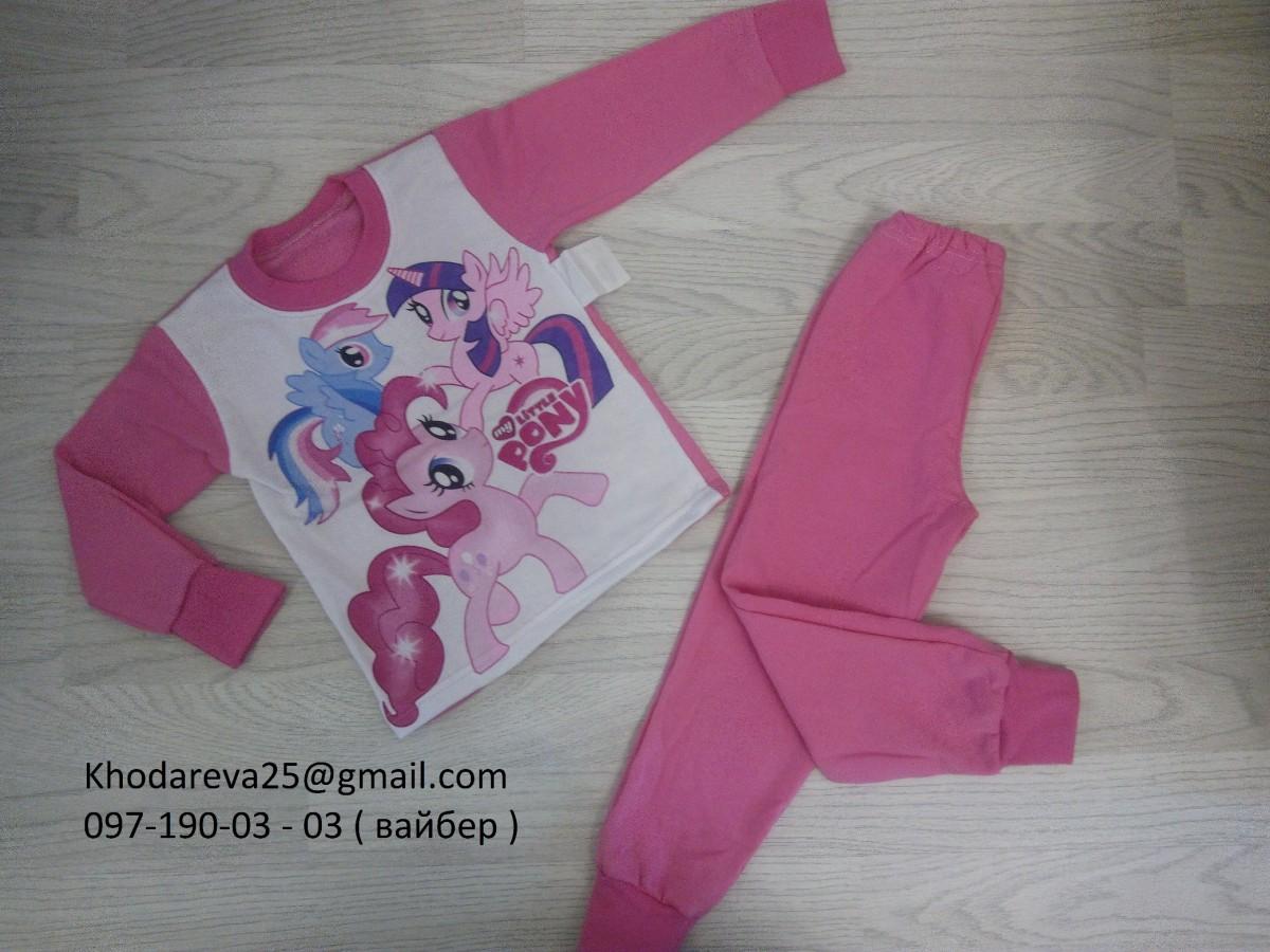 Тепла зимова піжама Поні Pony для дівчинки на байці з начосом