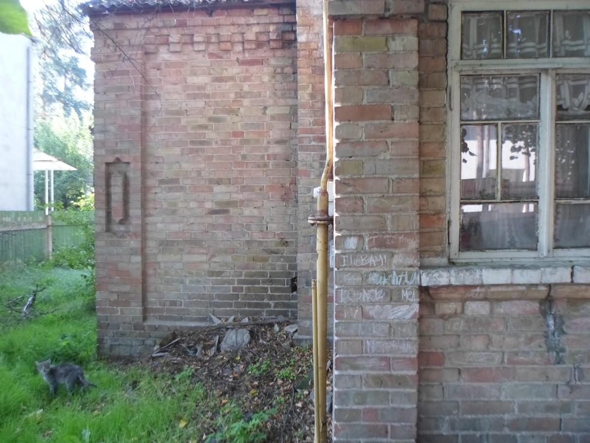 Продам  шикарный участок  в Ирпене с домом в подарок