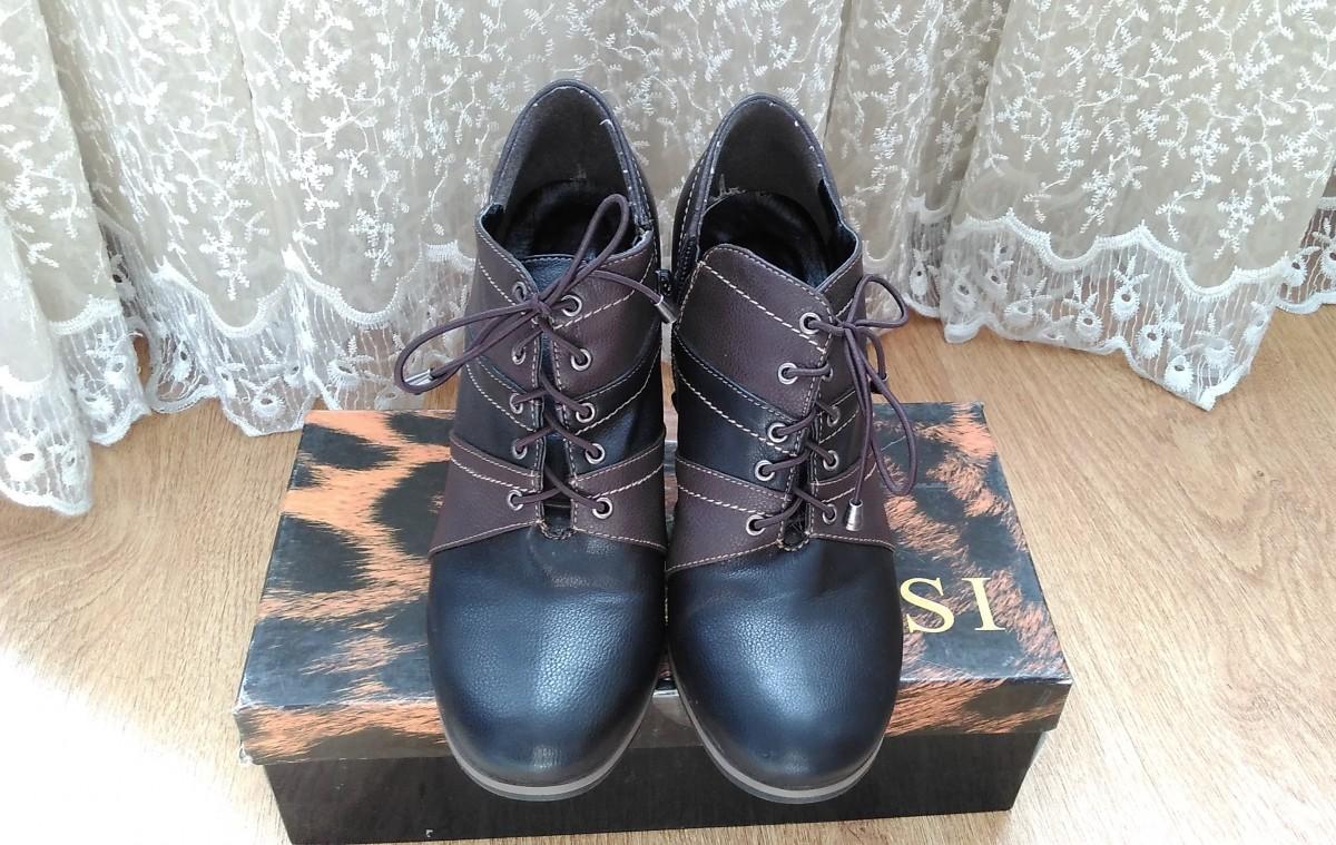 Туфли недорого