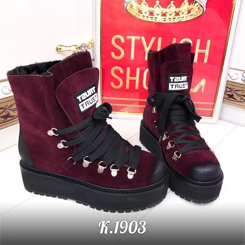 Эксклюзивные ботинки (Зима) - лучшая цена стильная новинка!
