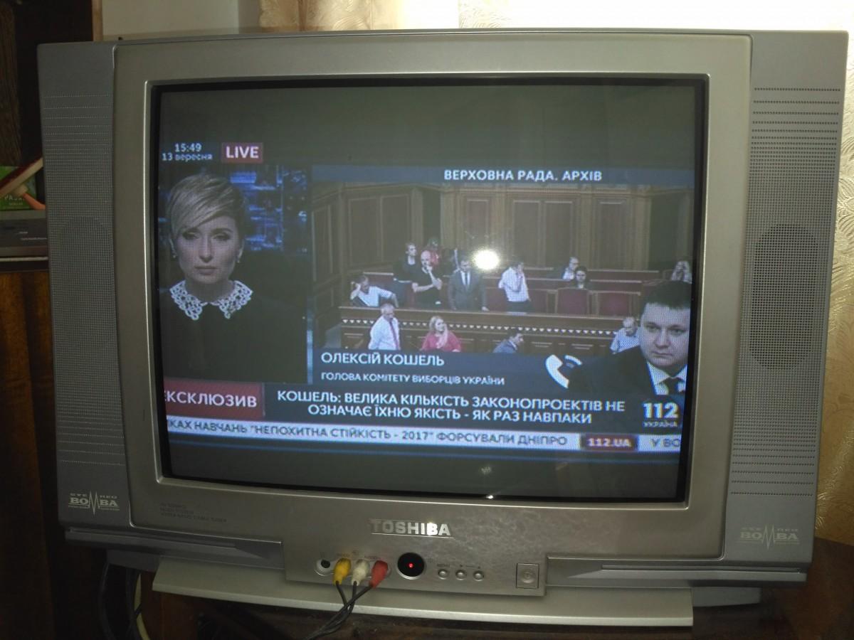 Продається телевізор TOSHIBA 21A3R у доброму І робочому стані з паспор