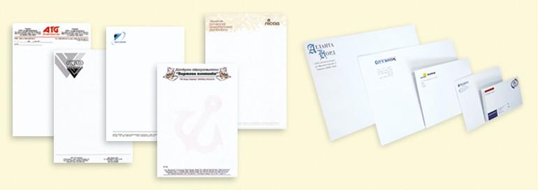 Фирменные бланки, конверты. Конверты с логотипом.