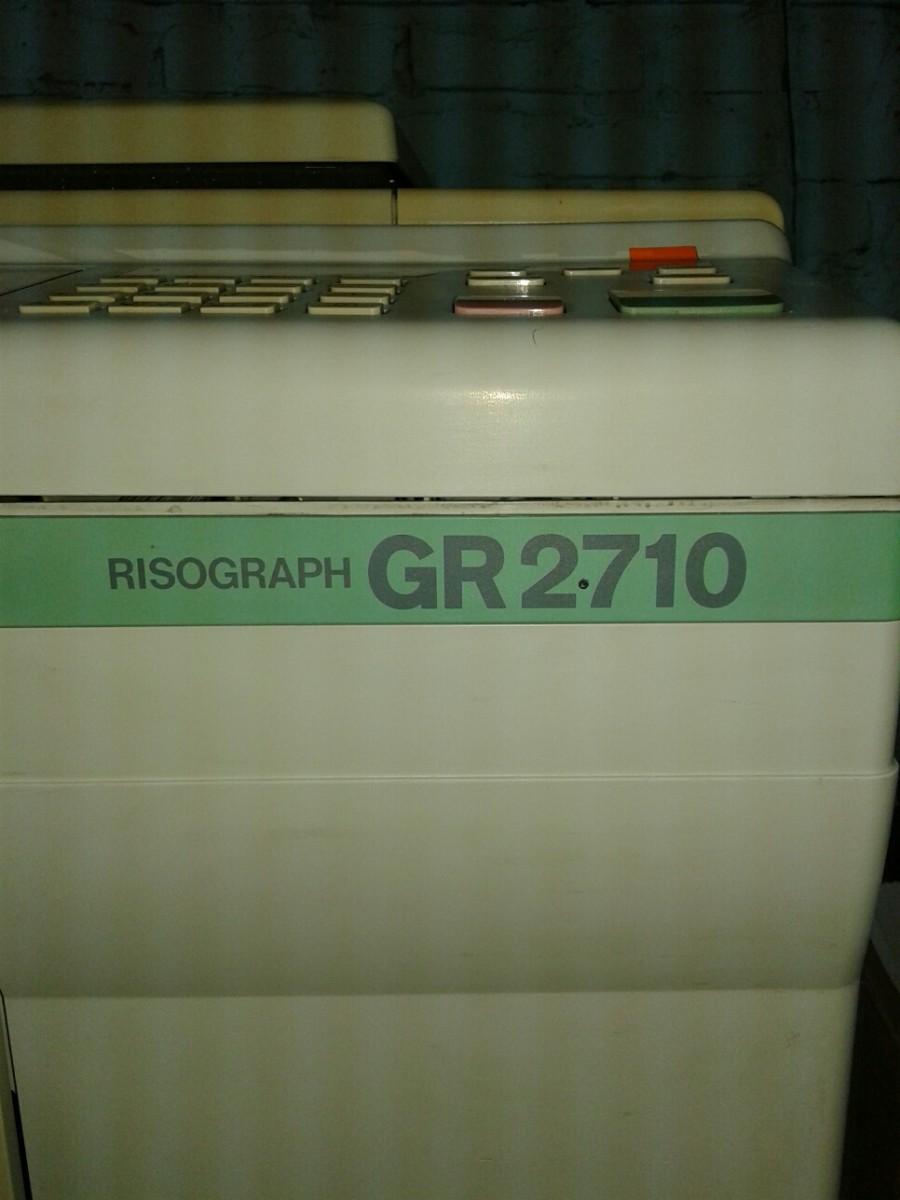Продам ризограф gr 2710