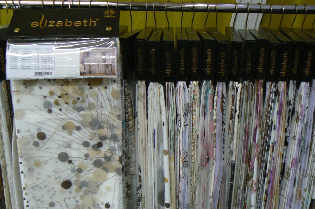 Тюль,гардины,шторы интернет-магазин