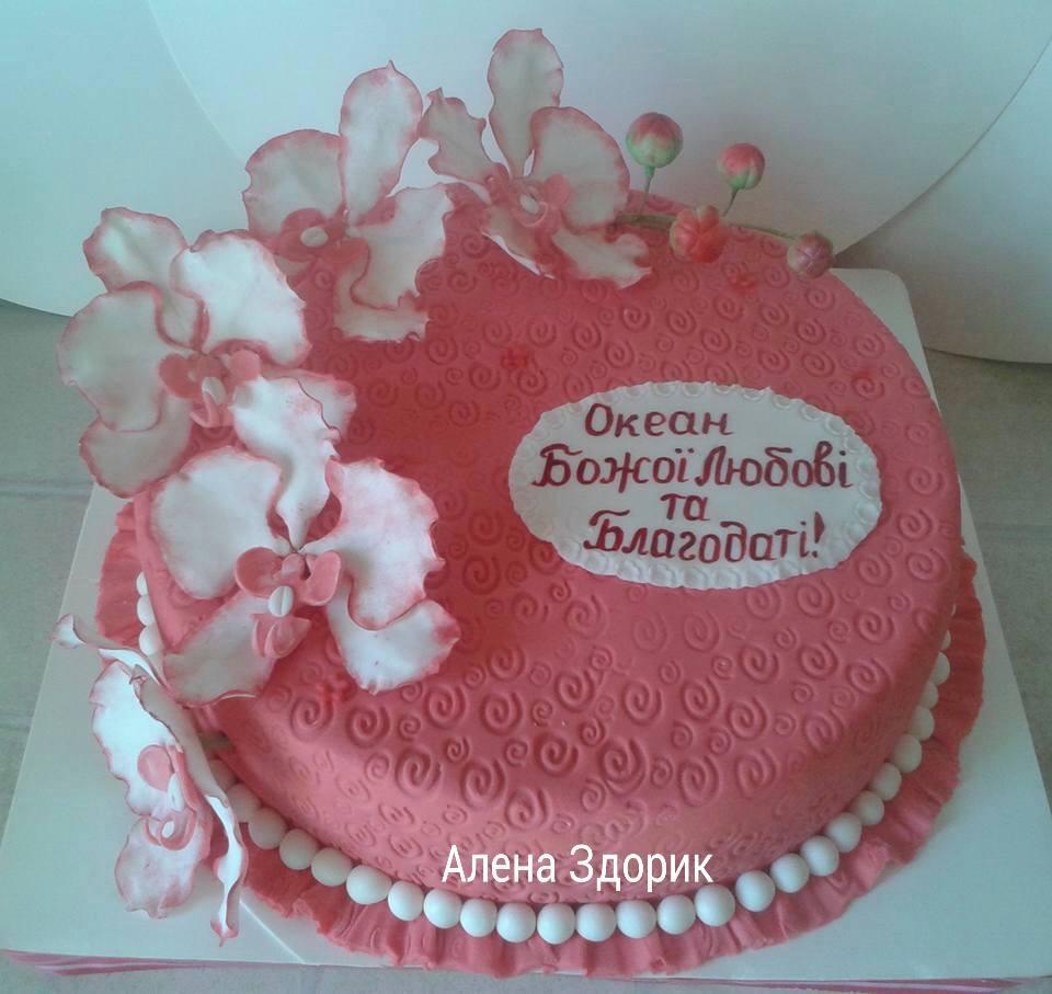 Праздничный торт с орхидеями на годовщину свадьбы