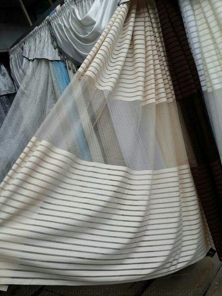Тюль фатин с бежевыми полосами