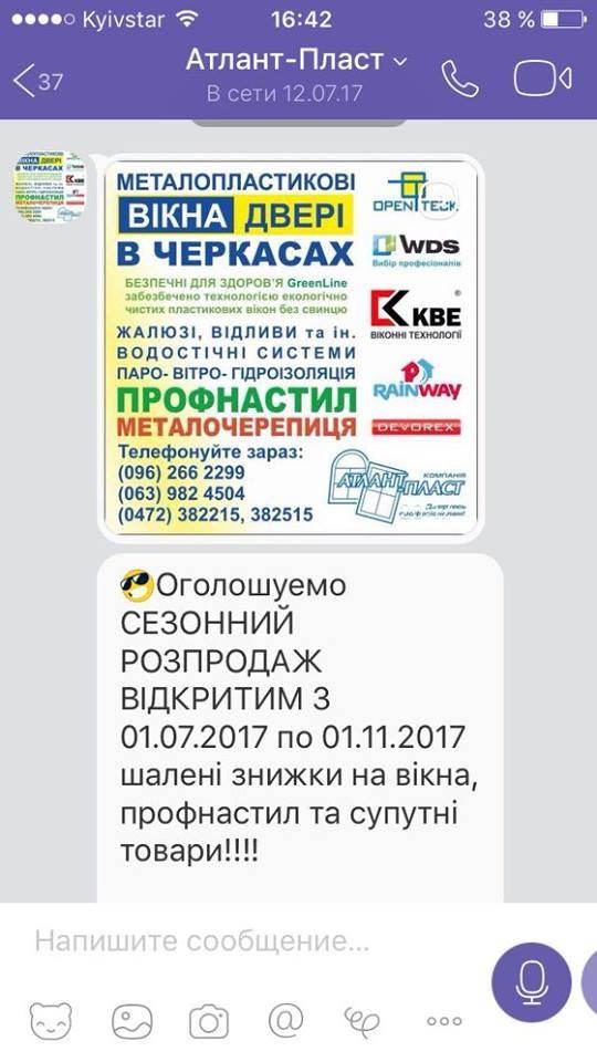 Интернет реклама база реклама через яндекс