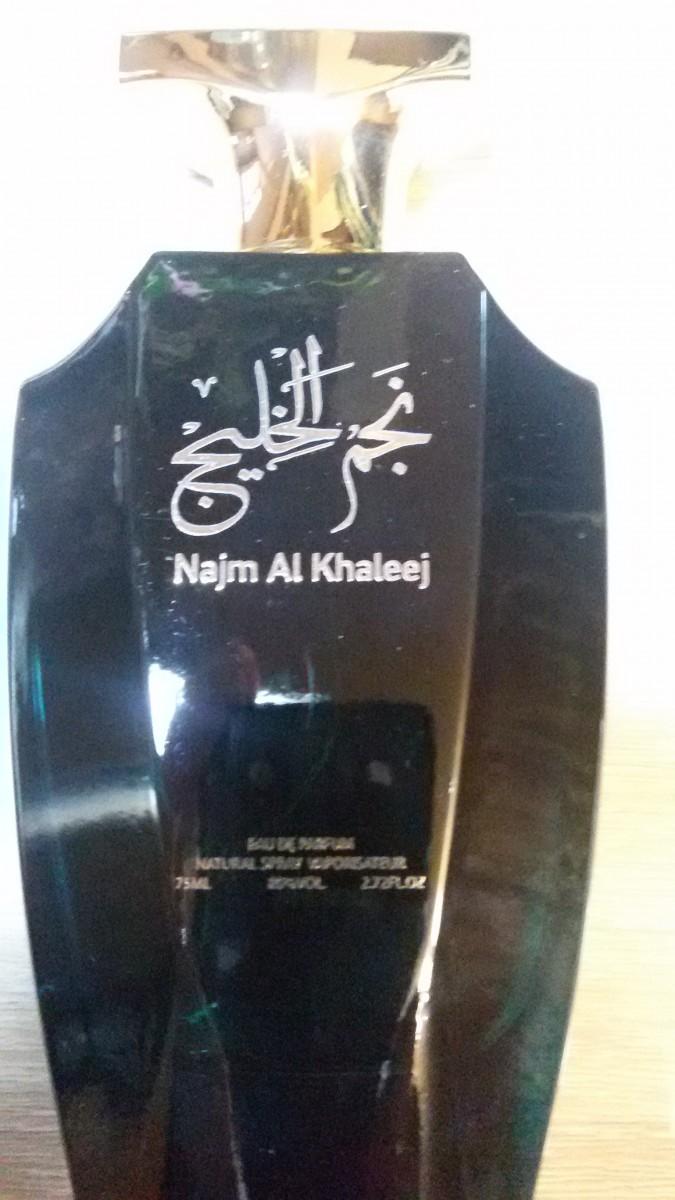 арабские духи- AL KHALEEJ