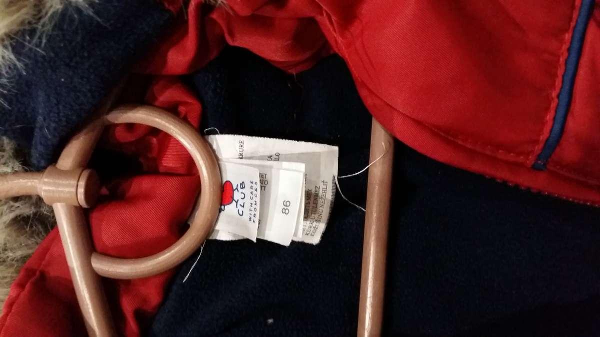 дитячий комбінзон  150 грн - Дитячий світ   Дитячий одяг ... 4620eb8a8ff04