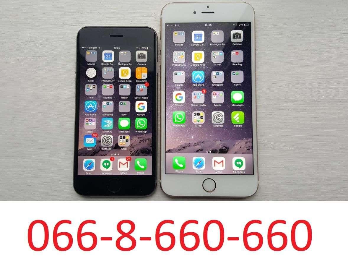Куплю Apple iPhone 5, SE 5s, 6, 6S, 6Plus, 7, 7 Plus в Киеве