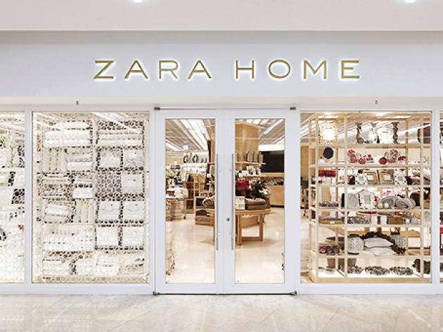 Zara home и IKEA