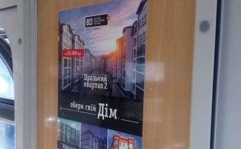 Услуги по размещению рекламы в метро