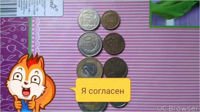 погодовка польські монети 2009р від 1грш-5злотих