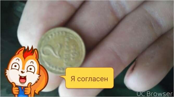 монета 2копійки 1950р стара монета