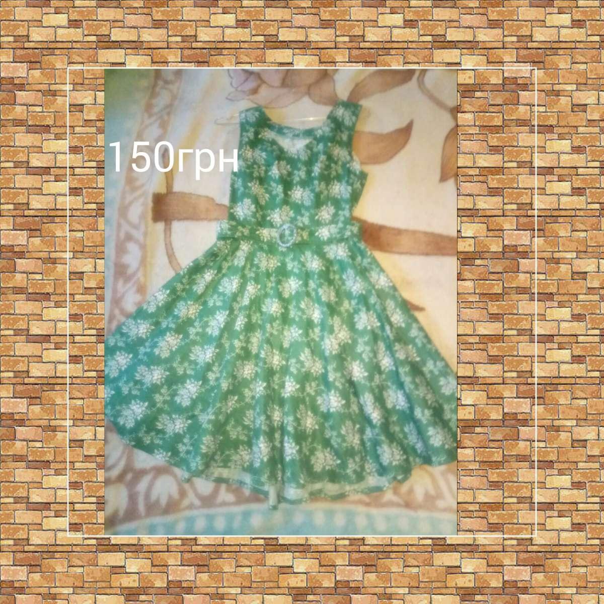 Платье пошить в ателье