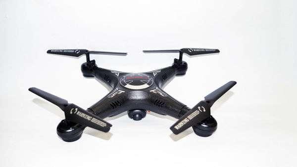 Квадрокоптер X5SW WI-FI и камера видео наблюдения