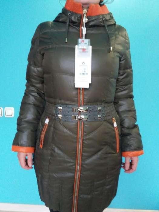 Куртка пуховик парка пальто