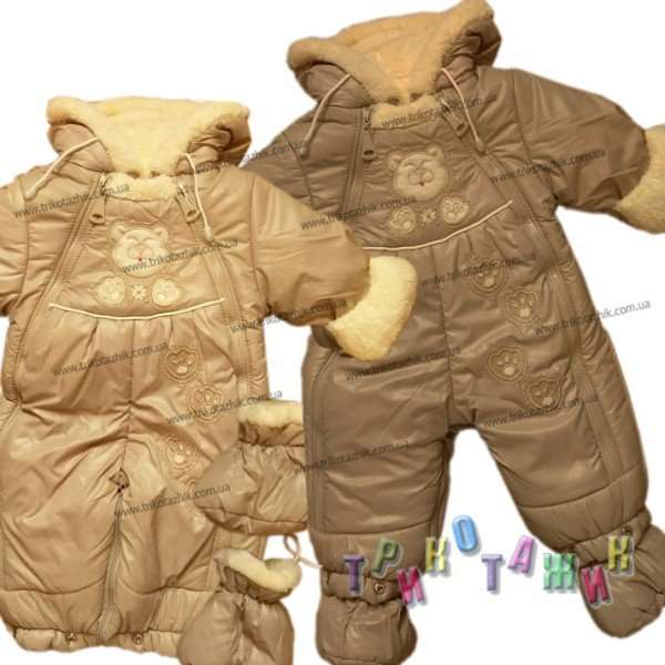 Комбинезон-трансформер Teddy