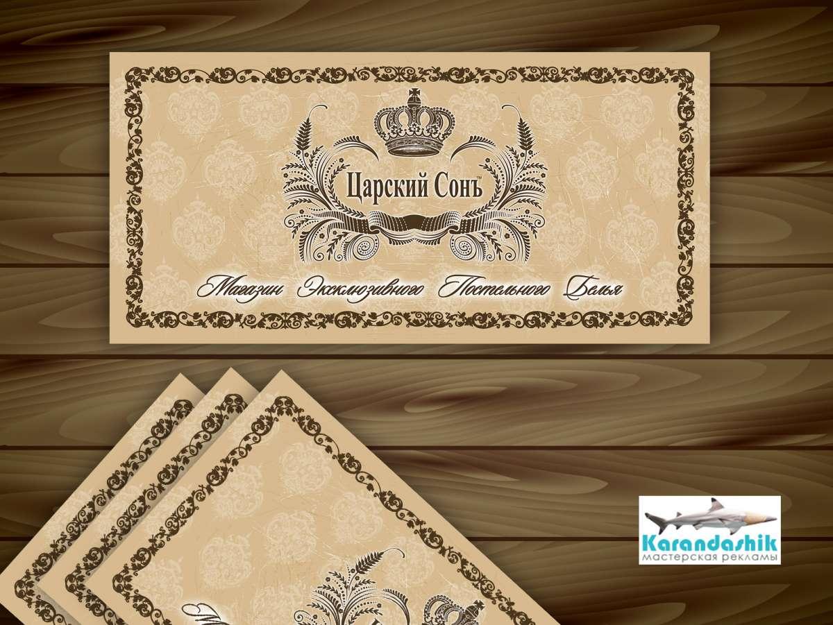 Печать и дизайн визиток Киев