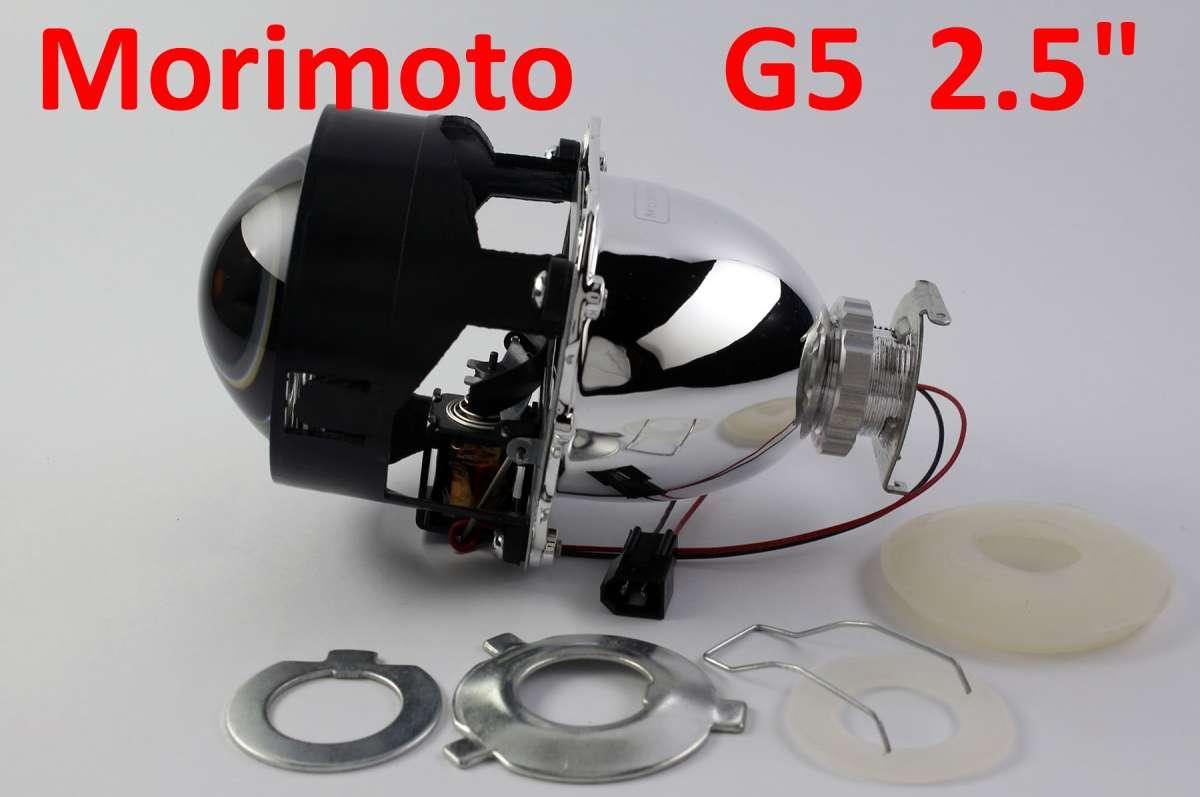 Биксеноновые линзы Morimoto G5 2.5 Оригинал с масками без глаз