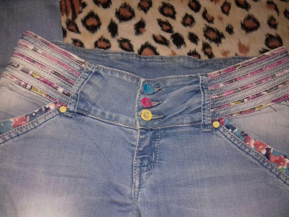 Продам джинсы размер 27