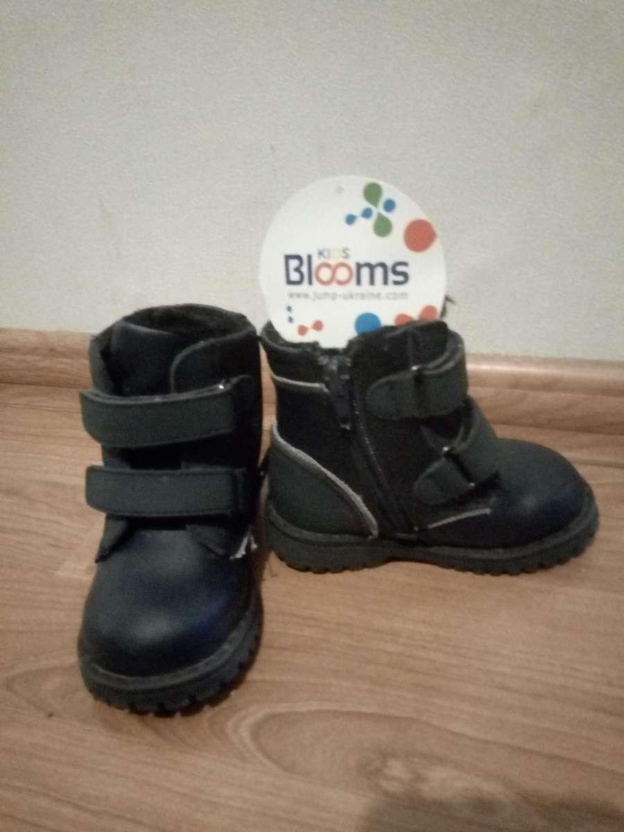 Продам зимние ботинки для мальчика