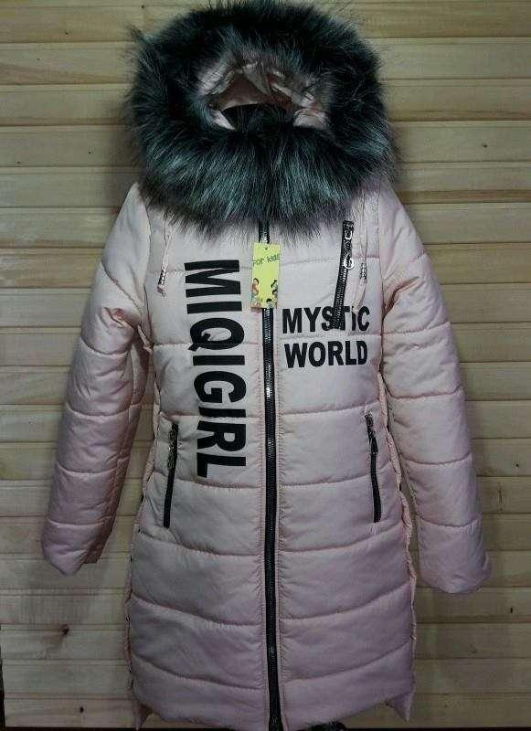 теплые и проверенные временем зимние курточки до 146см