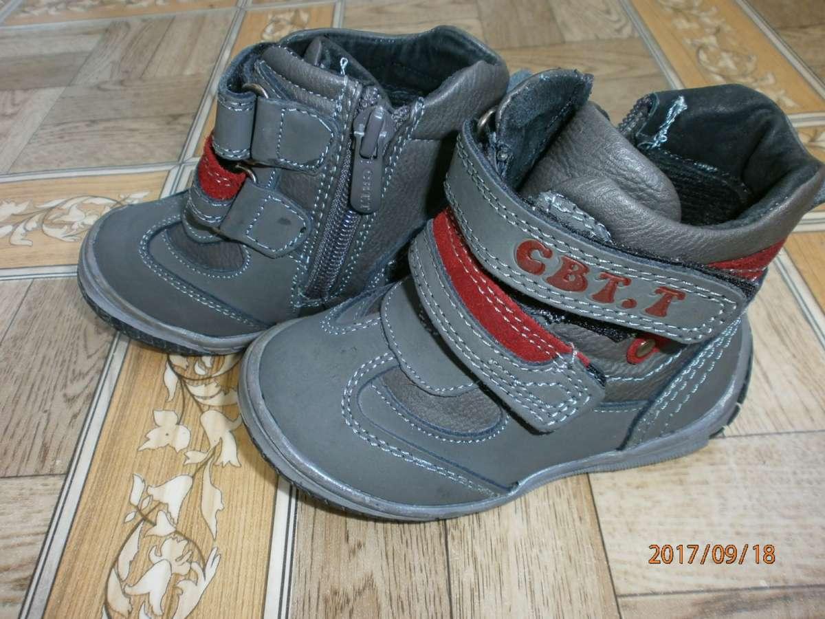 03ac17753db5fc Кросівки 22 розмір: 100 грн - Детский мир / Детская обувь Белая ...