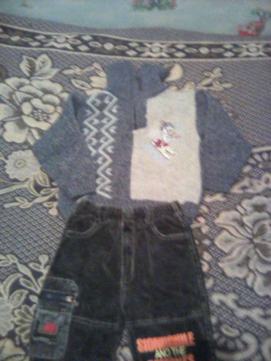 Одяг для хлопчикив
