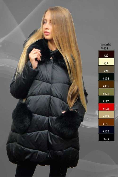 Куртка жіноча зимова до колін штучне хутро 850грн. натур. 1050грн