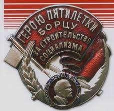 Куплю знаки значки награды значки  дорого Киев Куплю дорого знаки