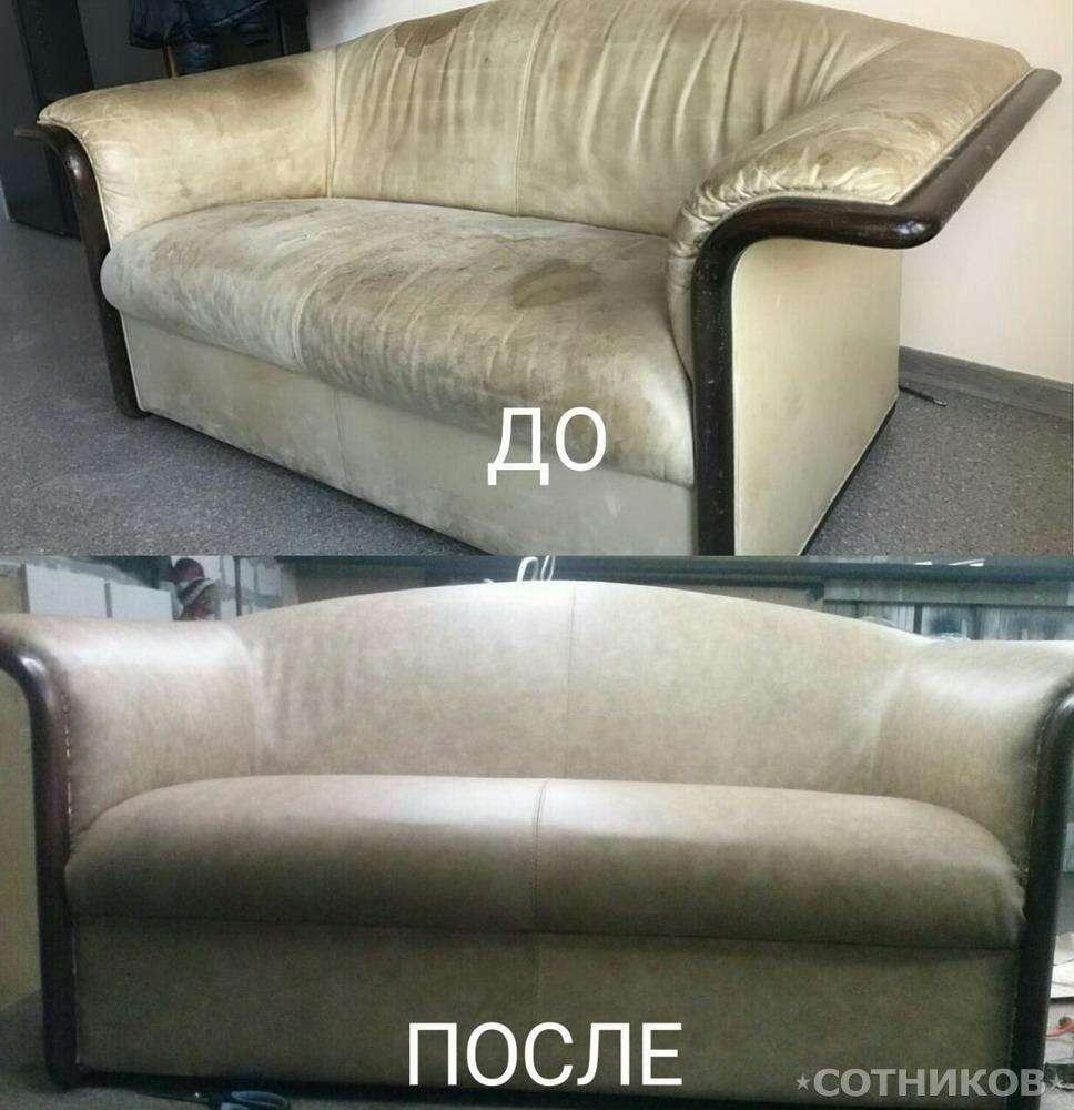 Якісна перетяжка меблів
