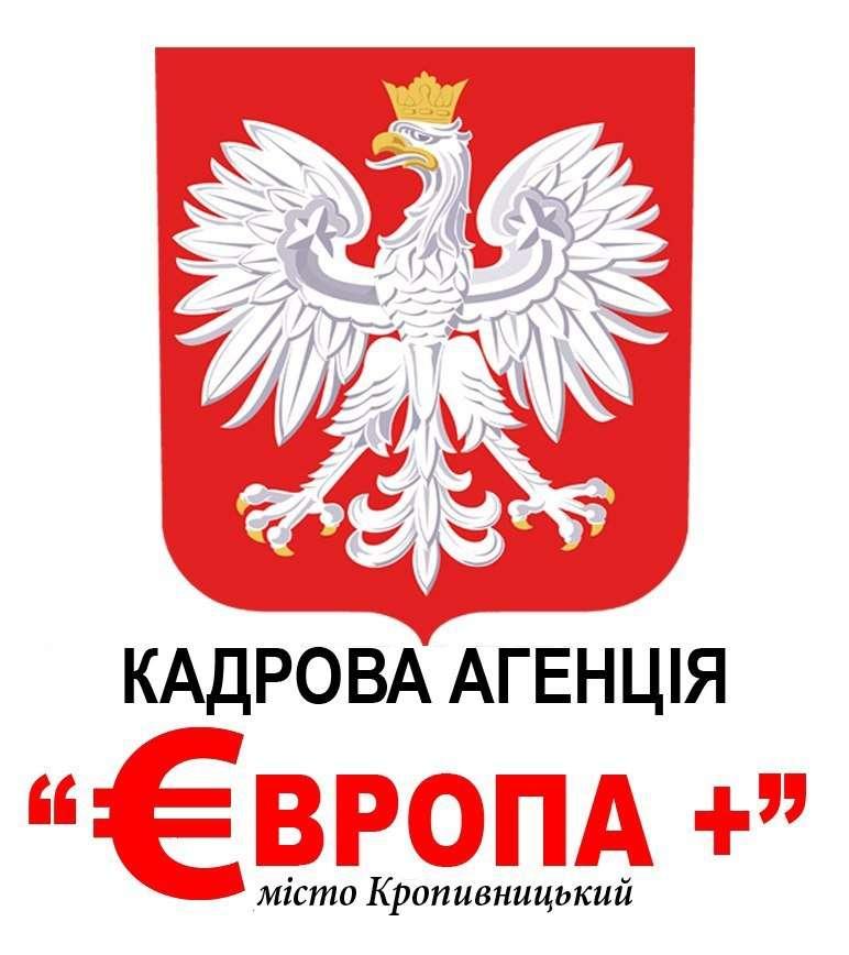 Национальные рабочие визы в Польшу