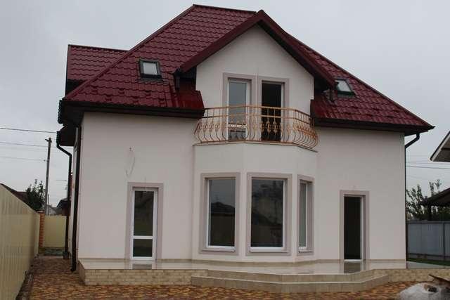 Продажа дома В Горе.