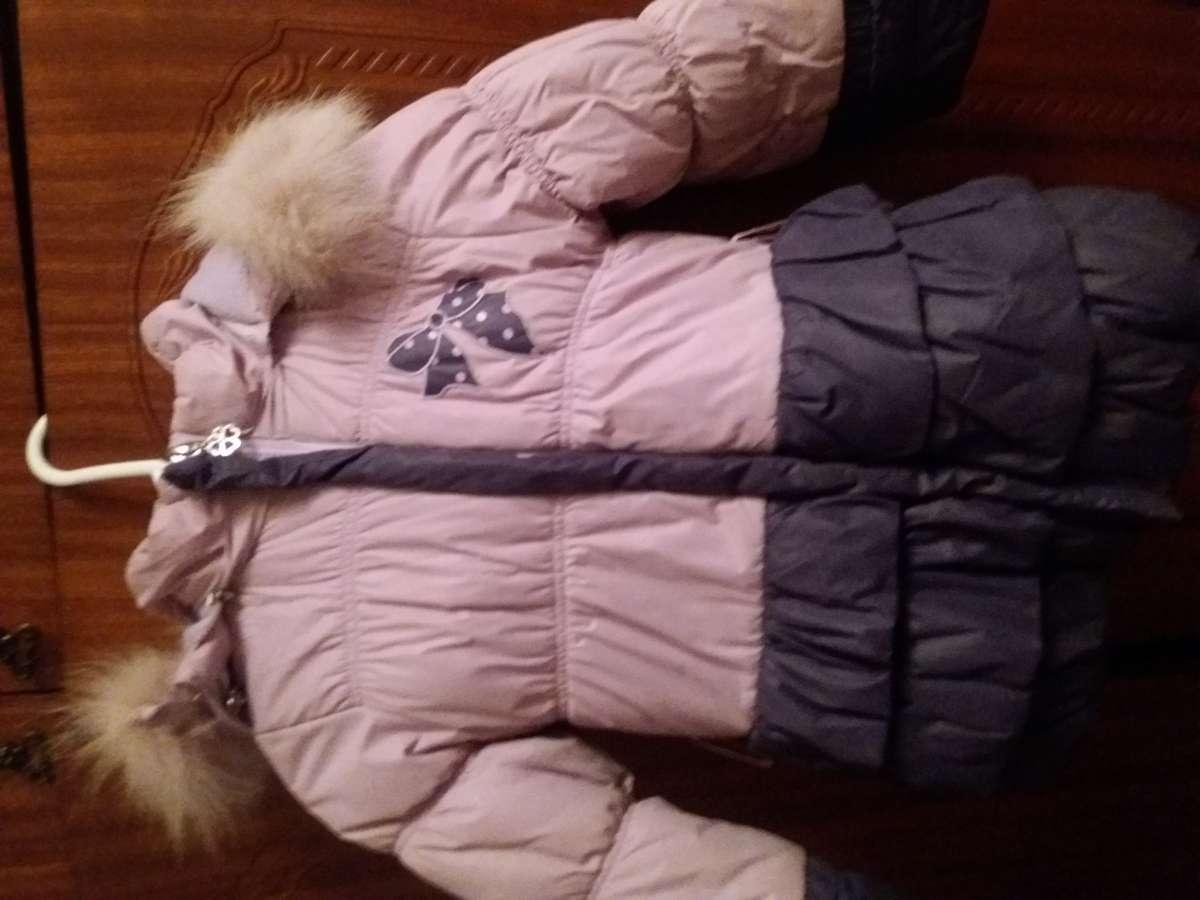 Срочно продам зимний костюм