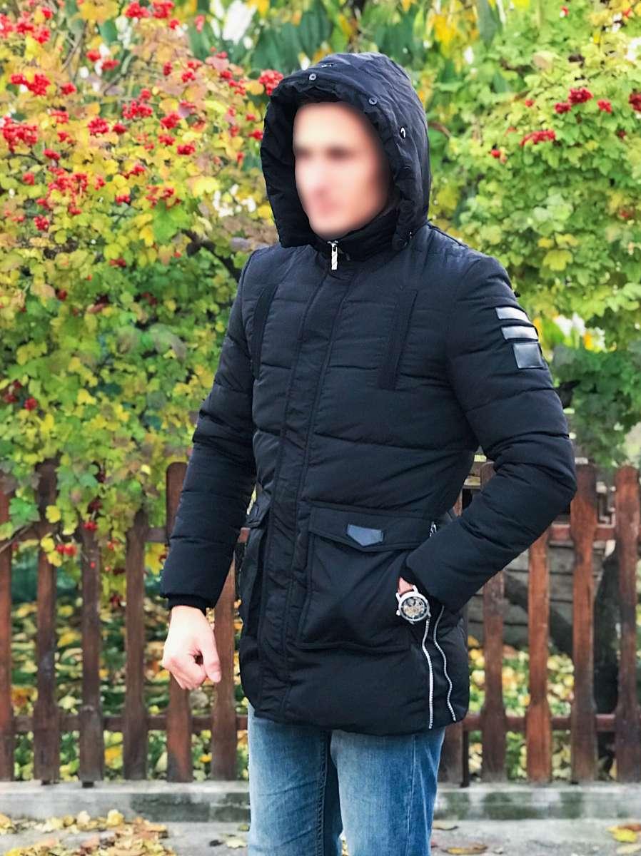 Пуховик куртка мужская