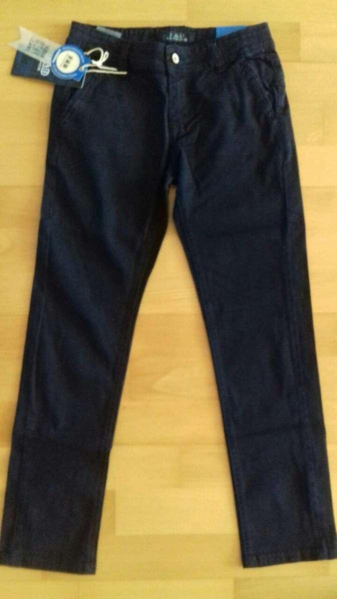 Котоновые штаны для мальчика ТМ F&D, Венгрия