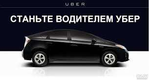 Uber To-Go 5%