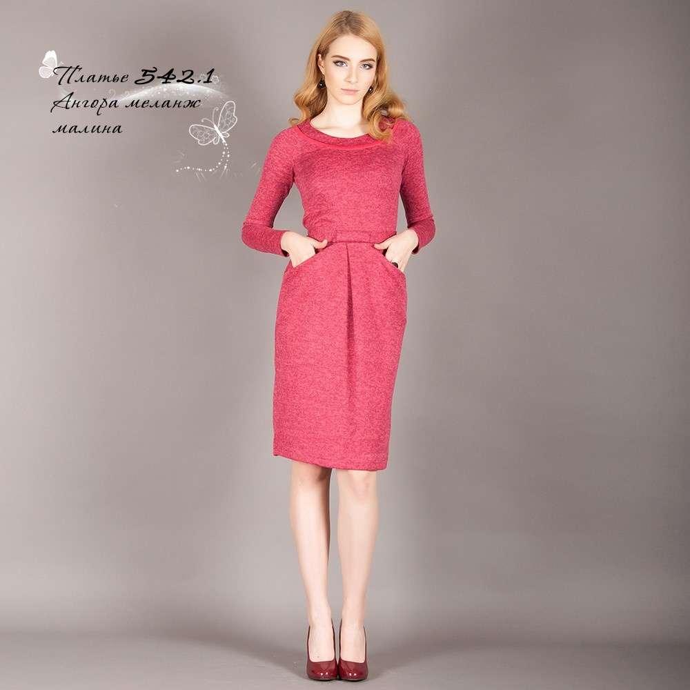 Комфортное платье с поясом