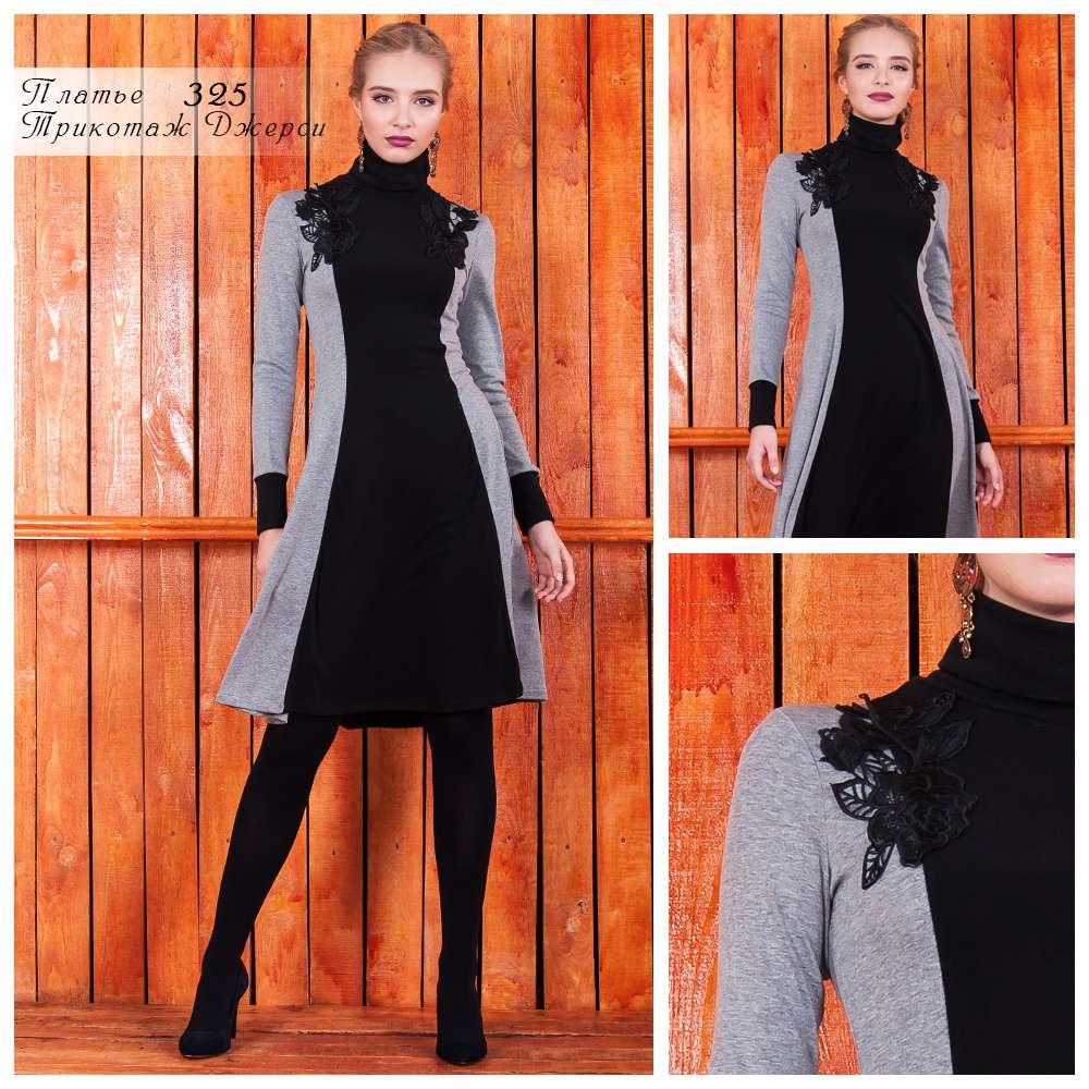 Платье черно- серое с кружевом