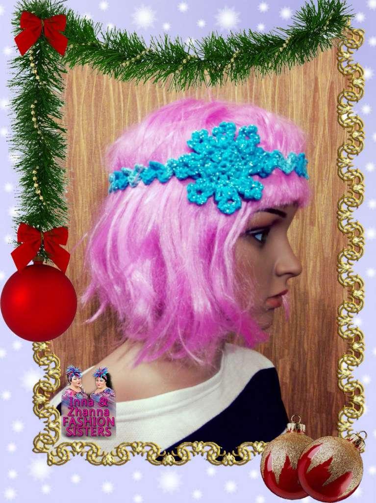 """""""Turquoise snowflake"""". Аксессуар повязка на голову."""