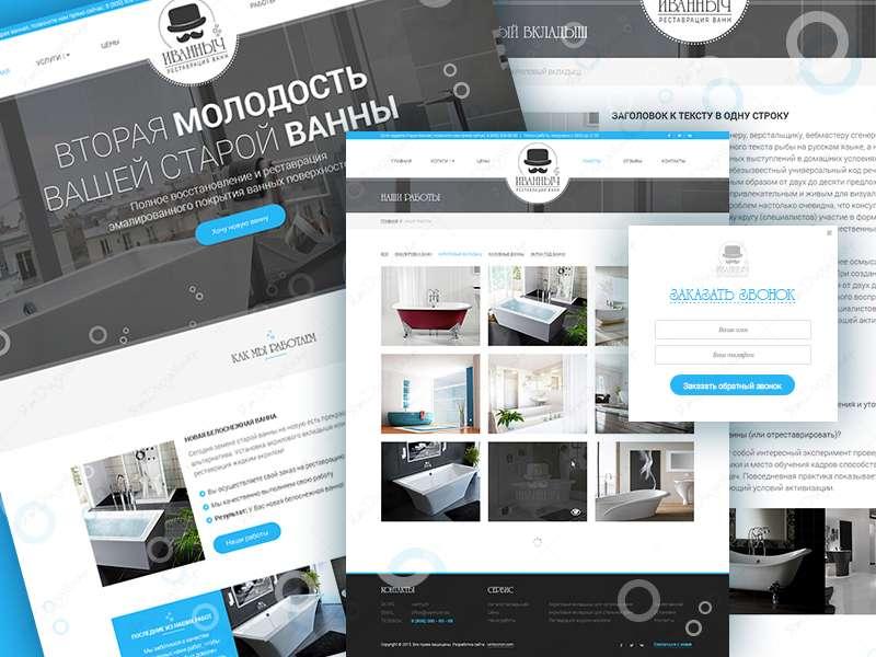 Веб-дизайн. Разработка сайтов. Landing Page. BrandBook