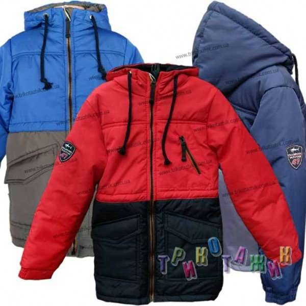 Куртка для мальчика м. Star