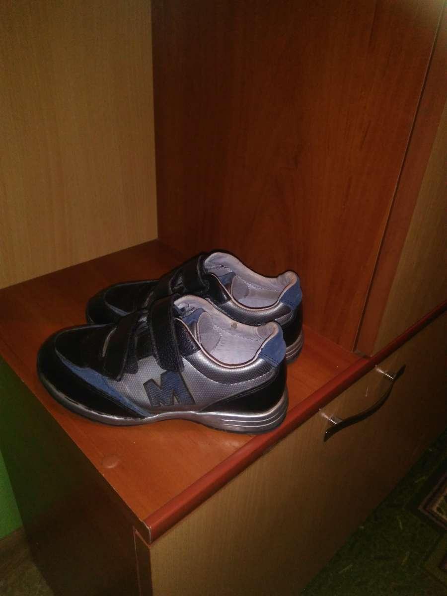Кросівки шкіряні(з Італії)
