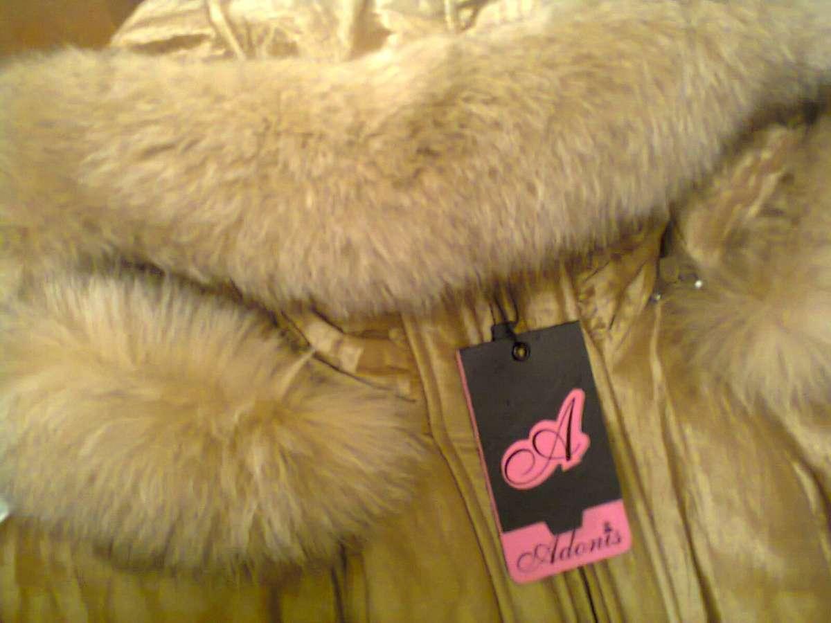 Зимнее Новое пальто 54 размера