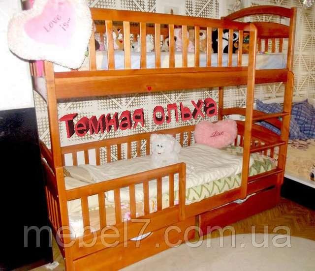 Двухъярусная детская кровать от производителя 1678 грн