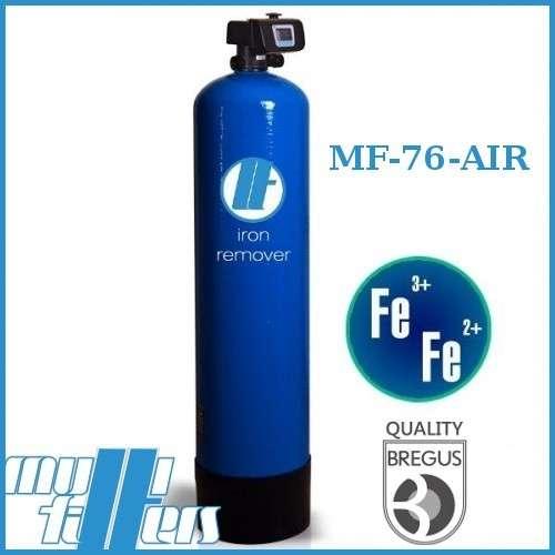 Обезжелезиватель воды Multifilters MF 76 AIR