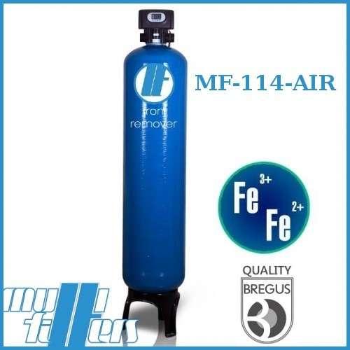 Обезжелезиватель воды Multifilters MF 114 AIR
