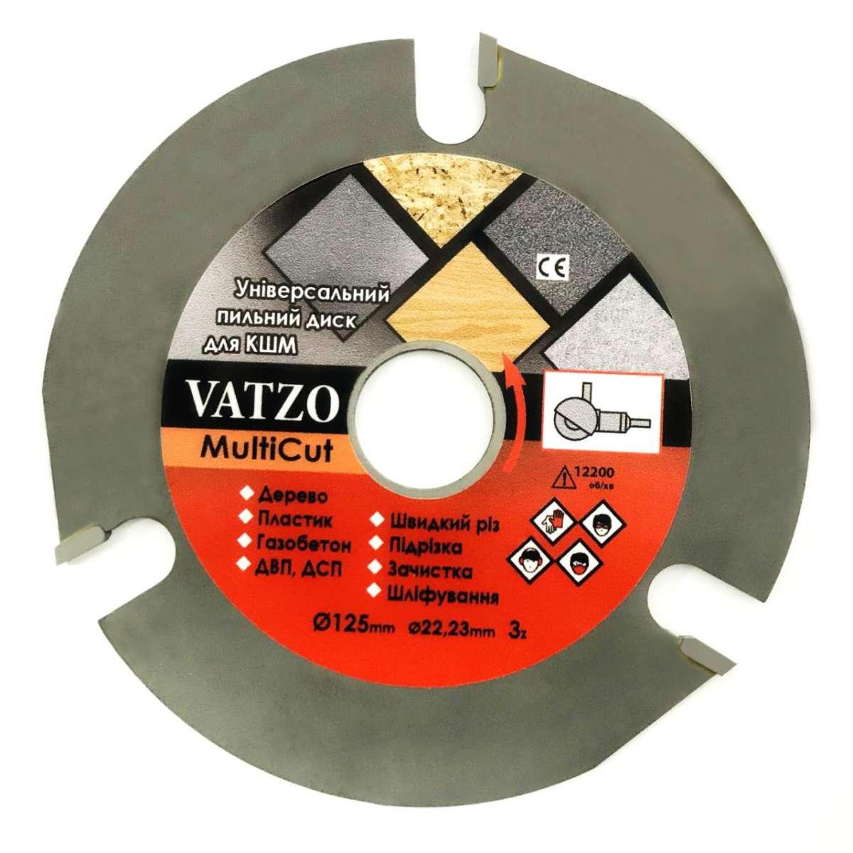 Универсальный пильный диск Vatzo MultiCut 125мм на болгарку (УШМ) (VM-